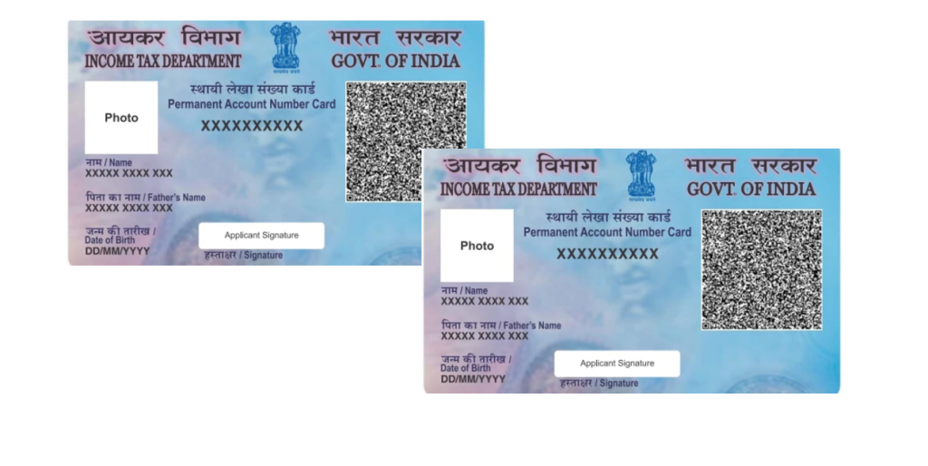 How to get Pan card without any document only in 10 minutes.