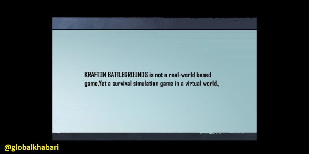 Battlegrounds Mobile India is coming, beta version is released, know the complete details