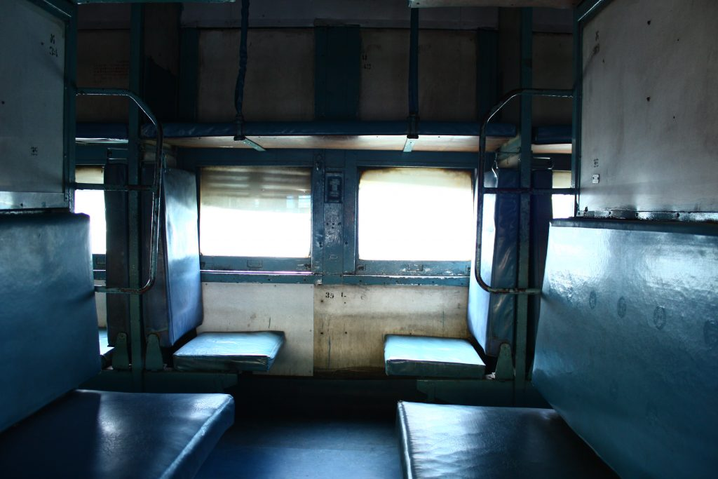 What is 2S in train? Know the 1AC, 2AC, 3AC, SL, and CC