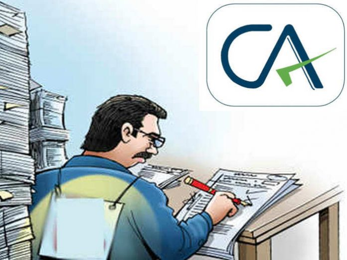 CA Full Form: What is the Work of CA?
