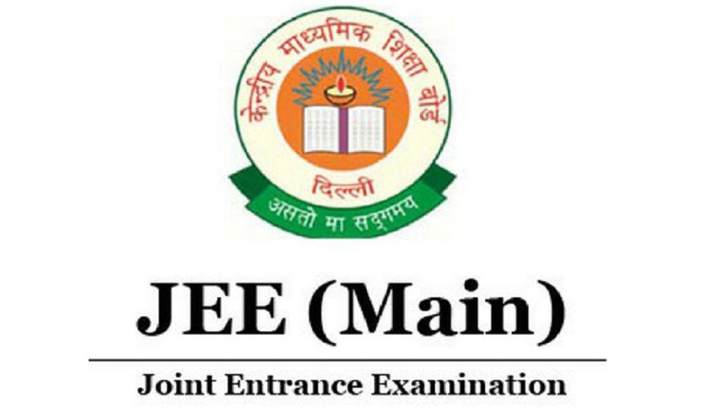 IIT Full Form: What is IIT?