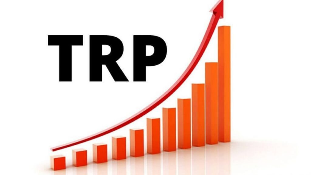 TRP Full Form: All You Need to Know About TRP