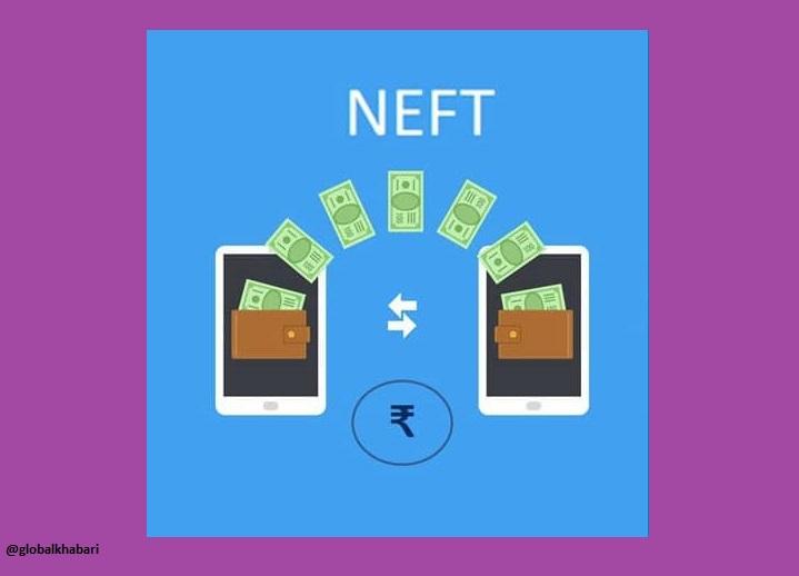 NEFT Full Form: What is NEFT?
