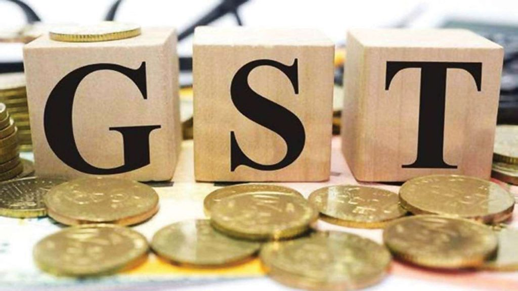 GST Full Form: All you need to Know